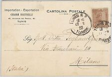 59302 - TUNISIA Tunis - POSTAL HISTORY: POSTCARD to ITALY - 1927