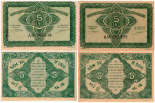 French Indochina 5 Cenys P#88b (1942) *2 Consecutive Banknotes* UNC
