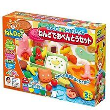 AGATSUMA Nen Do! Play Doh Bento Set Ship form Japan