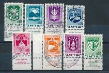 212647) Israel Nr.441-8 gest. Wappen