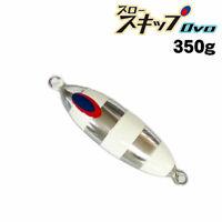 {Pioneer} Sea Floor Control ARC 400g Original color Slow pitch Jigging Jiggs 4.1