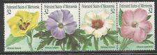Micronesia #228 (A69) STRIP VF MNH - 1995 32c Flowers
