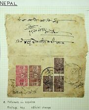 NEPAL OFFICIAL VALS ON COVER POSTAGE PAID 46p-N45897