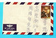 MACAO cover to China