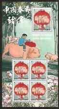 FRANCE 2019  Bloc Feuillet F 5297 ANNEE du COCHON 5 timbres à 1.30 - NEUF** LUXE