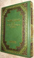 Ibn Batoodah The Journey of Ibn Batoodah 2 Parts In Arabic Language Ornate HC
