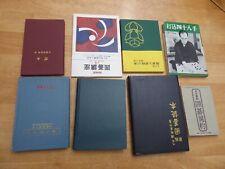 8 japanische Lehrbücher zum GO-Spiel aus den 1960er-1970er Jahren