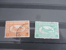 2 TIMBRES STAMPS ARABIE SAOUDITE THÈME AVIONS AVIATION OBLITERE