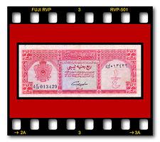 "LIBYA L. 1963 ""Arms / Reduced Size"" Libyan Pound Issue P-28 1/4 POUND 05.02.1963"