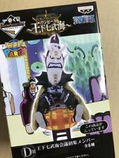 One Piece WCF Party World Collectable Figure Gekko Moria Banpresto animie