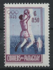 """C1006 PARAGUAY 1960 Olympic Football printing error""""White silhouette of players"""""""