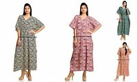 NEW Long Maxi Kaftan Dresses x 5 Wholesale Job Lot Mixed Colours Patterns Caftan