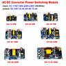 AC-DC Converter AC 110V 120V 220V 230V to DC 24V Power Supply Switching Module