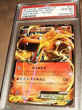 Pokemon PSA 10 Charizard EX Japanese Holo 1st Ed Wild Blaze 011