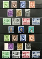 More details for abu-dhabi 1964 to 1972 collection (mnh) & some values (mh) high c.v £1,567/-