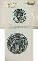 RARE 1925 CHINA SUN YAT SEN MEMORIAL LARGE MEDALLION  孙中山天下为公锑质纪念章