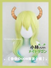 Miss Kobayashi's Dragon Maid Quetzalcoatl Lucoa  Wavy Ombre Cosplay Wig#
