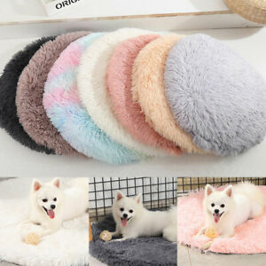 Pet Dog Plush Cushion Bed Soft Warm Round Donut Cuddler Kennel Pad Washable 1PC
