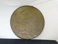 Antique Japanese Edo Period c17th/18th Century Solid Bronze Mirror Signed