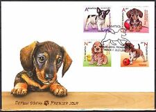 Belarus 2017 Dogs Puppies FDC