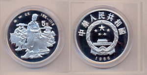China  5 Yuan 1986  Cai Lun  Silber    siehe Bilder