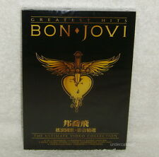 Bon Jovi Greatest Hits The Ultimate Video Taiwan DVD w/BOX