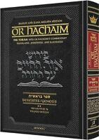 Artscroll Or HaChaim Bereishis Genesis Vol. 2: Toldos – Vayechi