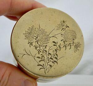 Japanese Meiji Chrysanthemum Incised White Bronze Box - 82052