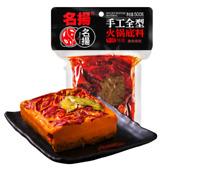 Ming Yang Sichuan Hot Pot Hand-made Butter Hot Pot Seasoning  2 Packs (500g x 2)