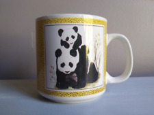 Giant Panda Coffee Mug Jacquie Marie Vaux Papel - Very Good Condition!