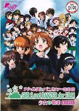 Anime DVD GIRL UND PANZER DER FILM MOVIE Japan Animation Free Ship