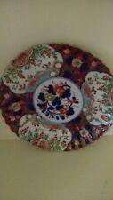 Antique Chinese Plate Imari Colored