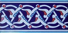 "4""x8"" Turkish Ottoman Iznik Floral Weave Pattern Ceramic Tile Border"
