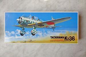 FUJIMI  1/72 Tachikawa Ki 36