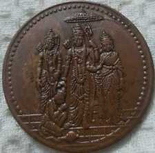 1818 Ram Darbar 1 one  Anna east India company rare palm size temple coin