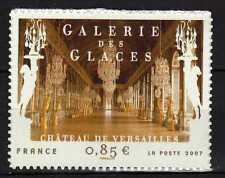 France neuf ** TA 2008 TP adhésif Y&T 206 Galérie des Glaces Versailles MNH