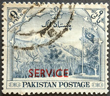Stamp Pakistan 1957 9p Anniversary of Independence overprinted SERVICE Used