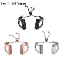 Fashion Stainless Steel Bracelet Wrist Band Strap For Fitbit Versa Lady Watch