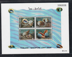 Thailand 1997 MNH SS Thailand-Singapore joint issue