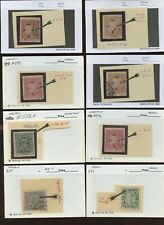 Cochin~Collection of 8 Stamps with Error or Variety
