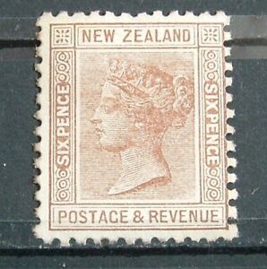 NEW ZEALAND 1892 SG 201a superb mint example no gum but very attractive.