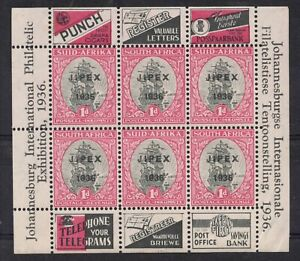 South Africa. 1936 Philatelic Exhibition mini-sheet. Unmounted mint.