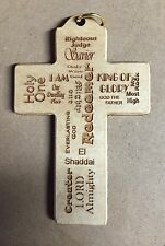 Laser carved Wooden Cross Coptic , Orthodox, Christian Jesus, King of Glory