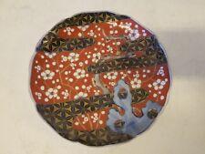 Antique Japanese Imari Porcelain Plate Floral Decoration w Description on Bottom