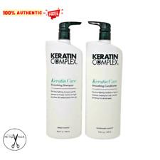 Keratin Complex Care Shampoo and Conditioner 33.8 oz / 1000 ml - DUO
