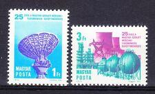 Hungary 1974 MNH** Mi 2978-80 Sc 2307-08 High Voltage line,Intersputnik