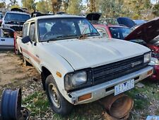 Toyota Hilux rn41 twincab ute  wrecking Harcourt auto Wreckers