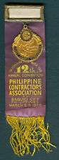 1958 Manila 1st FAWPCA Convention Philippine Contractors Association Medal