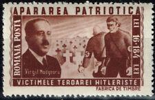Romania WW2 Nazi Occupation POW Execution scene stamp 1946 MNH