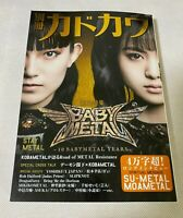 BABYMETAL STAY METAL special feature 10th anniv. Book Japan  2020/10/14